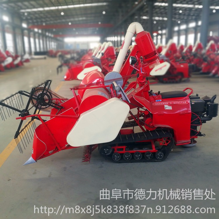 德力新款自走式小型联合收割机 小麦水稻收割脱粒装袋一体机 家用履带联合收割机
