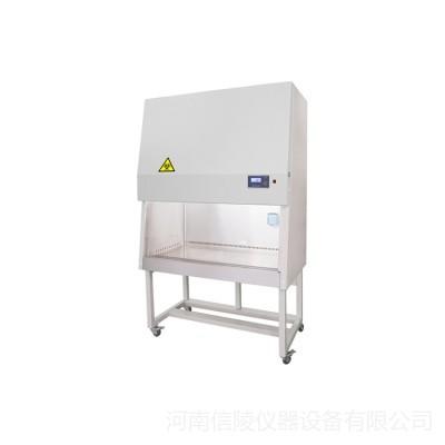 生物安全柜 BSC-1300IIB2生物安全柜 全排生物安全柜 價格優惠示例圖1