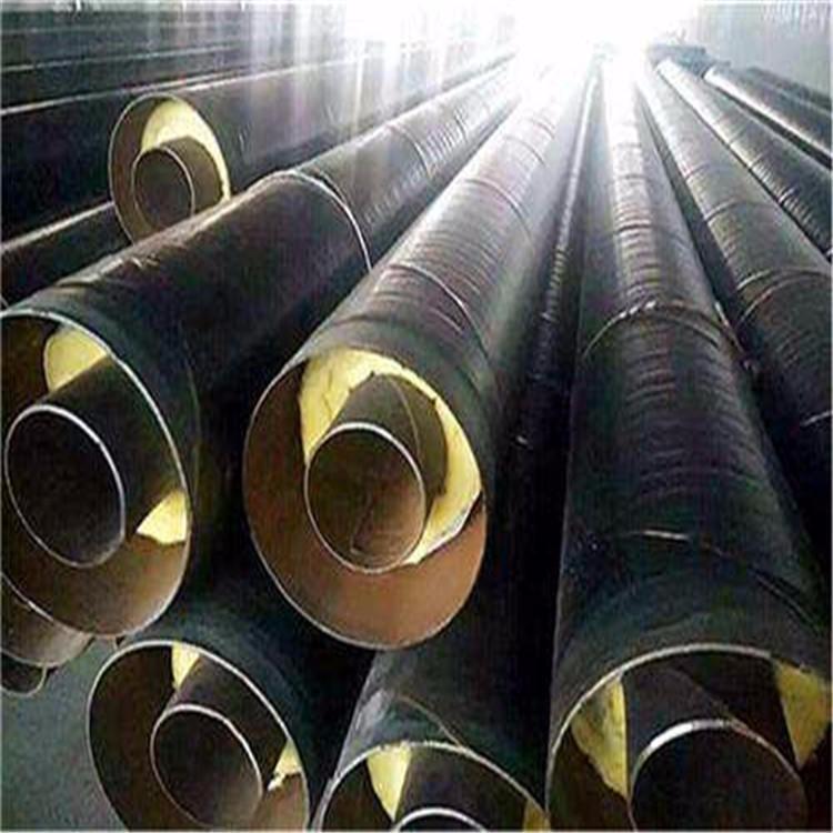 龙都管道供应  钢套钢蒸汽保温管 复合蒸汽保温管厂家 钢套钢预制保温管 钢套管蒸汽保温管