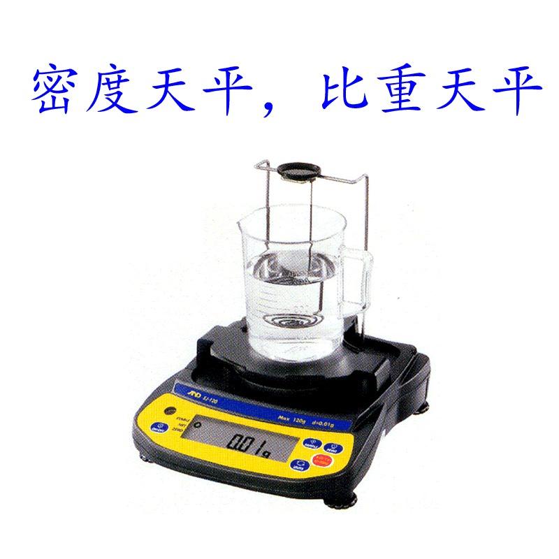 EJ系列密度天平 比重天平 密度儀 電子密度天平 液體比重天平 固體密度天平