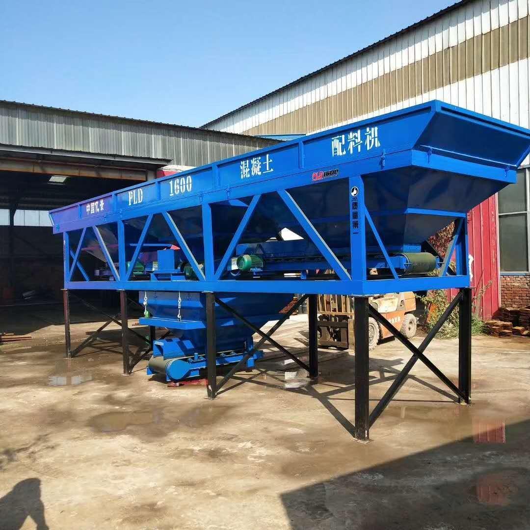 建佟机械厂家直销 PLD600---4800 混凝土配料机 骨料配料机可定制