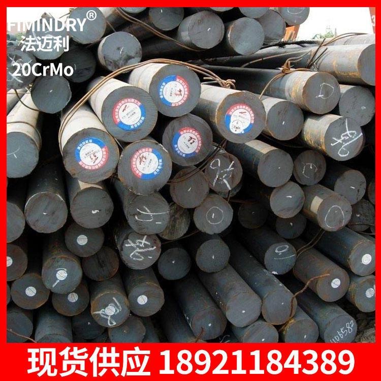 15crmo圓鋼 合金結構圓鋼 優特鋼 實心圓棒棒材 合結鋼