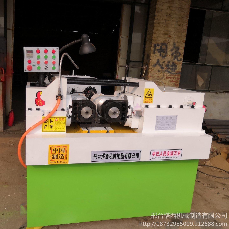 塔西機械 Z28-200液壓鋼筋滾絲機 各種型號螺紋滾絲機 滾螺紋機器 大型滾絲機 穿墻絲桿滾絲機 圓鋼滾絲機器