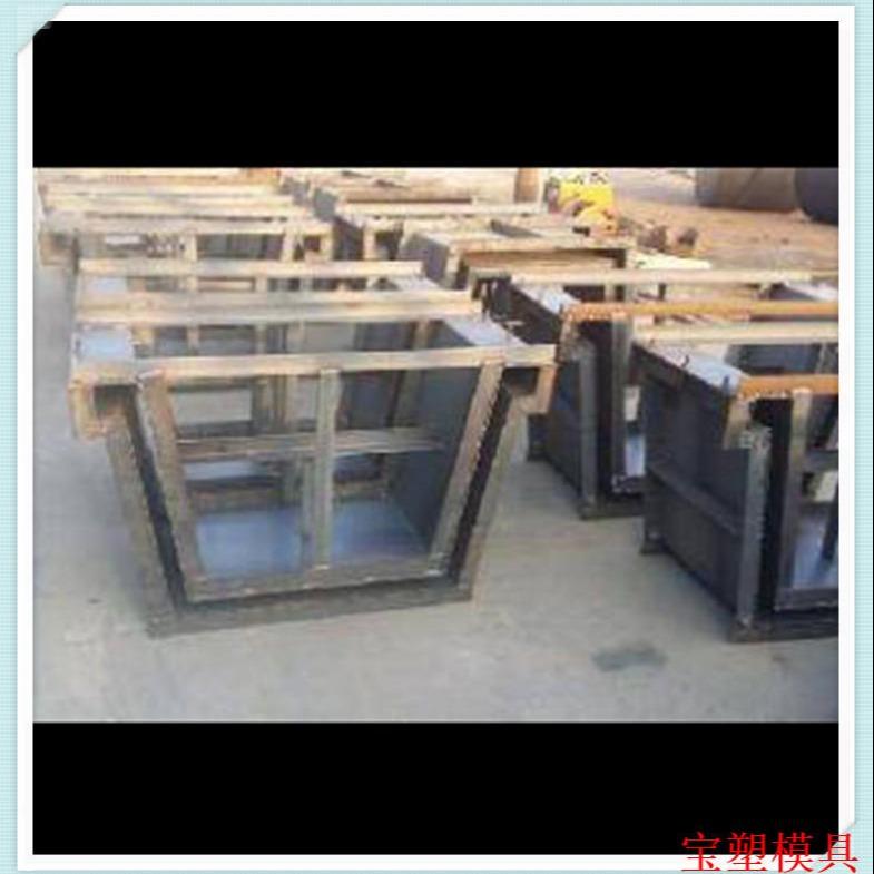 路基电缆槽模具  水泥E型电缆槽模具 混凝土电缆槽模具批发 预制电缆槽模具