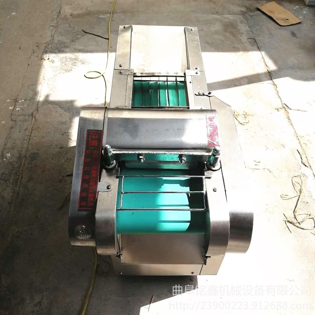 电动炊事设备不锈钢切菜机 不锈钢厨房多功能切菜机 辣椒海带切丝机