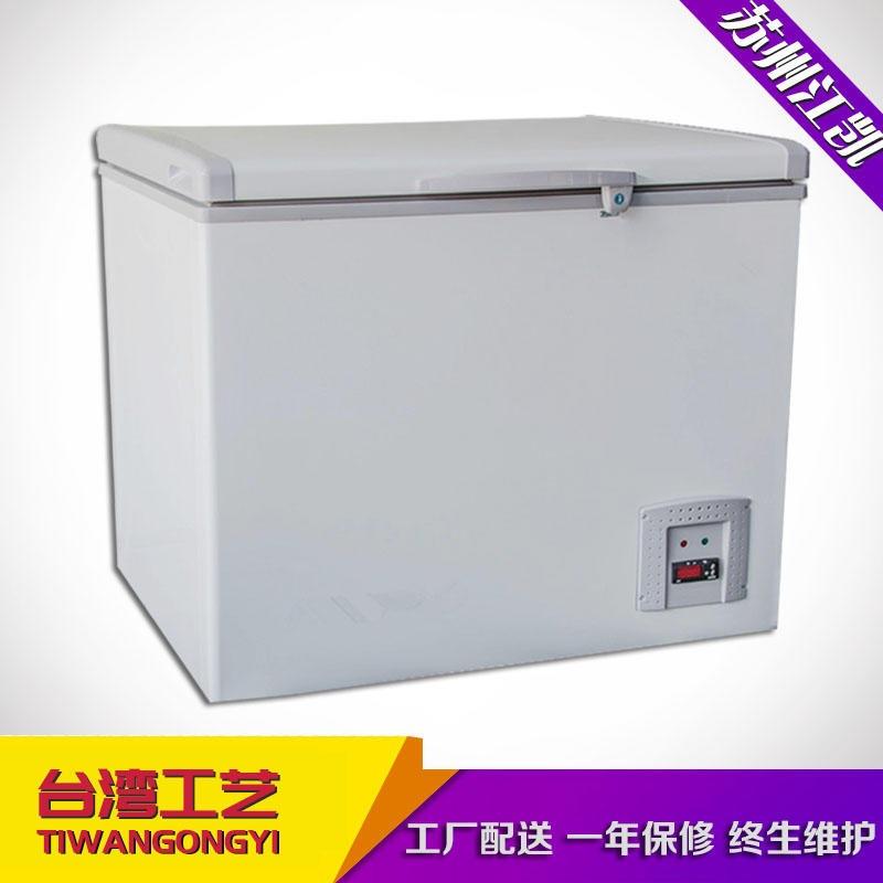 厂家直销 冷藏箱  冰箱  冷冻箱 1