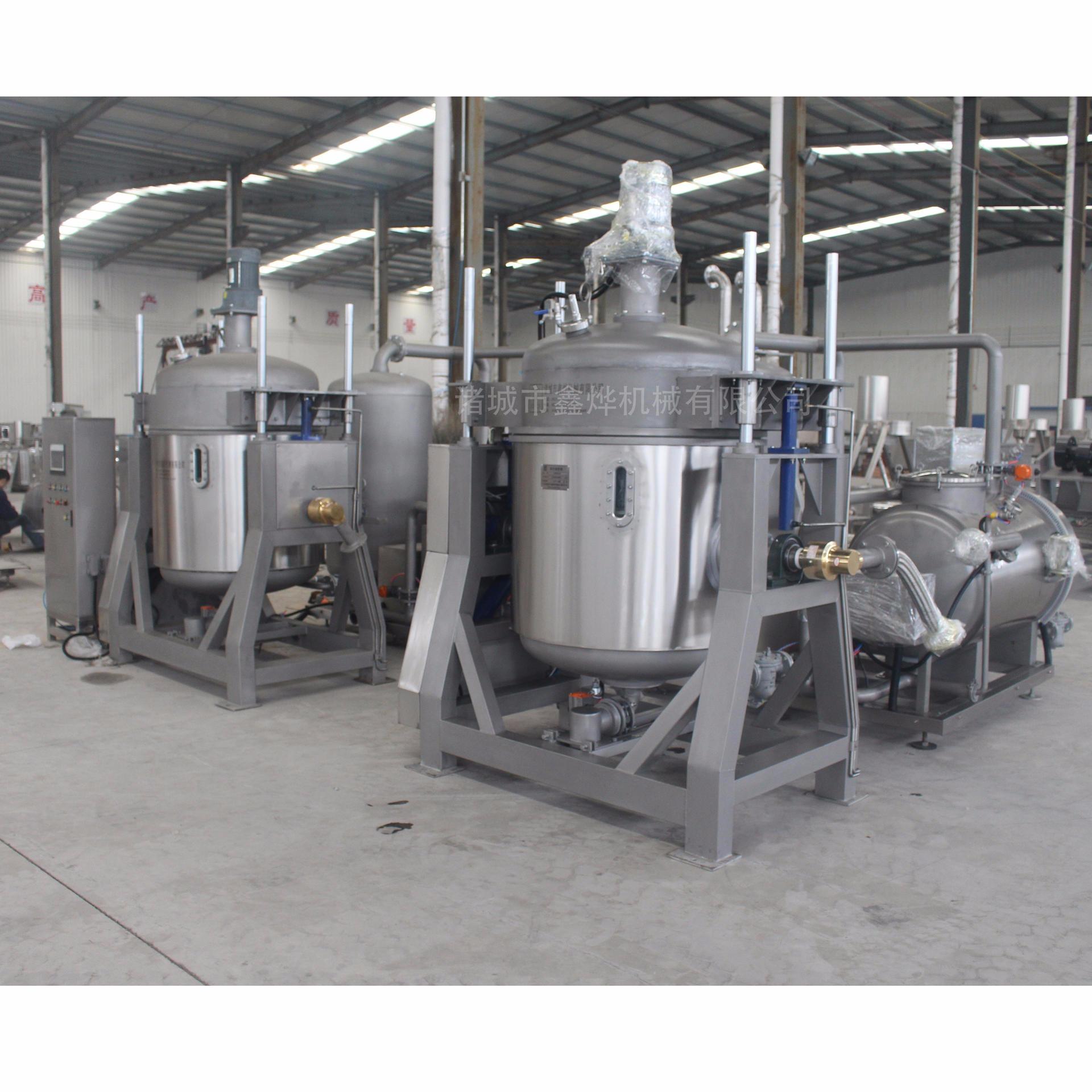 真空低溫油炸機 脆片干燥設備 果蔬脆設備 鑫燁機械商家直銷