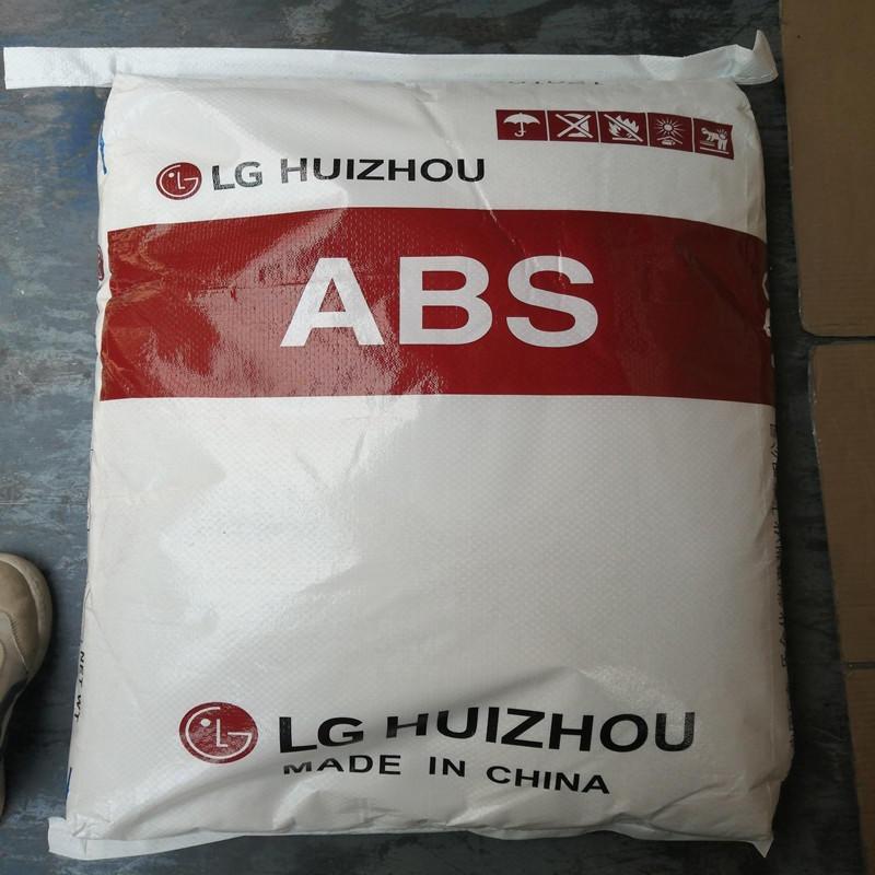 ABS 韩国LG  AF312C 阻燃级 LG ABS  AF312C