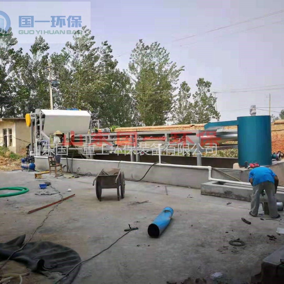 泥浆脱水设备 XSJ-3000离心式污泥脱水机