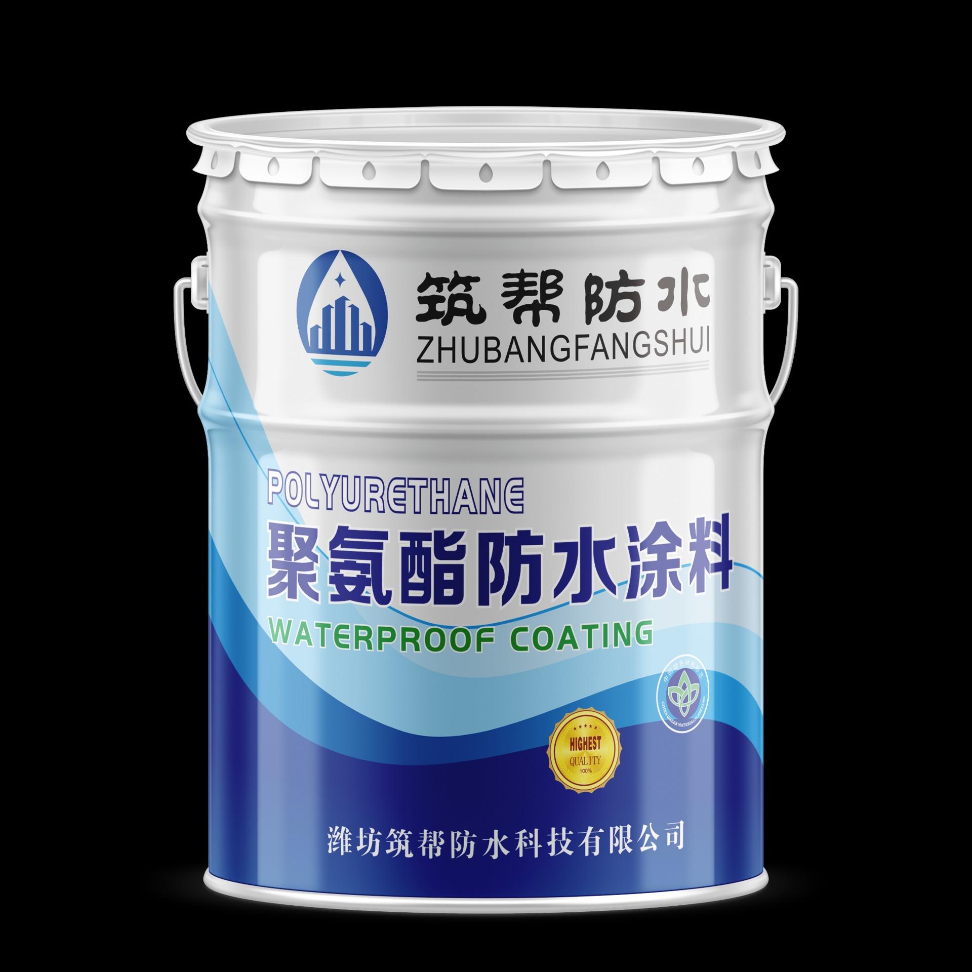 筑幫牌環保型廚房、衛生間、地下室專用防水涂料