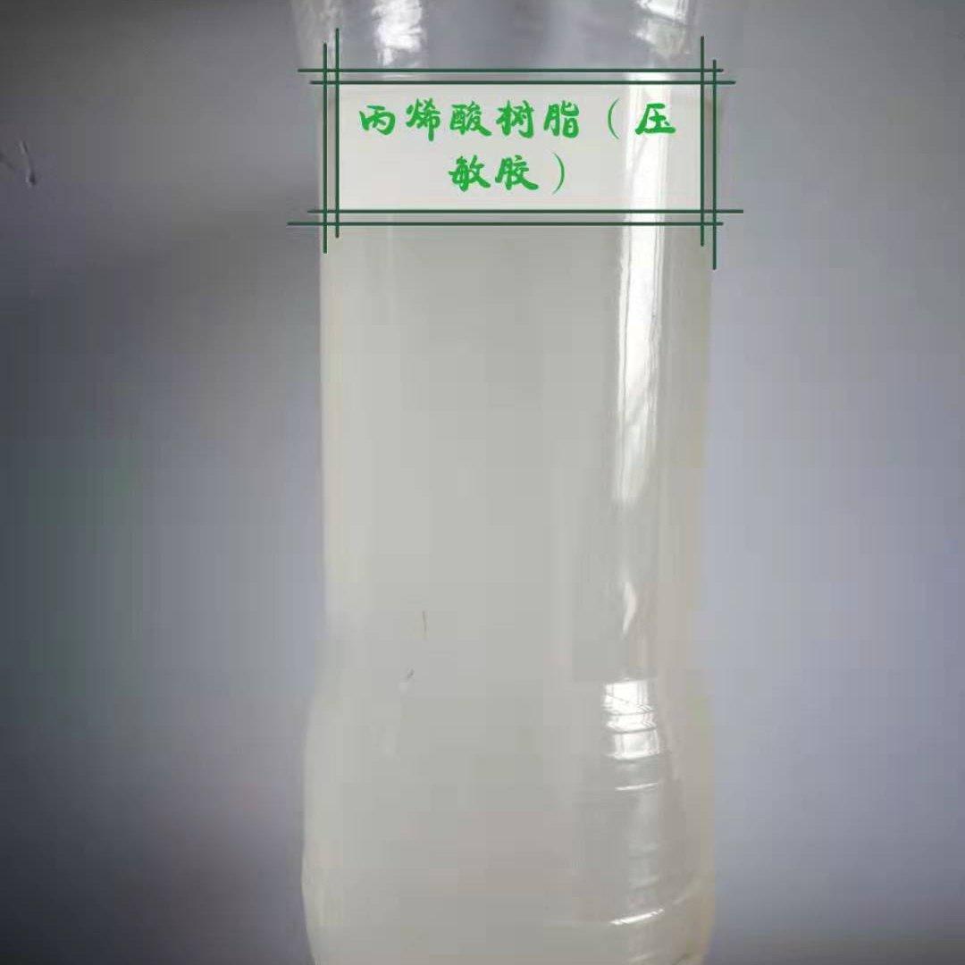 丙烯酸树脂 环保型压敏胶 粘接汽车阻尼板 BOPP胶带不干胶  粘合剂