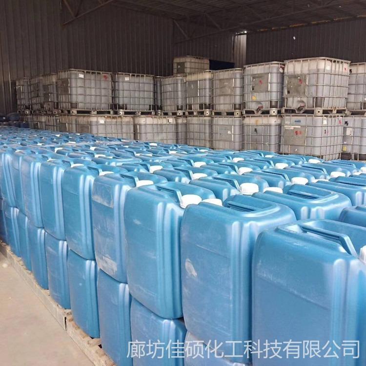二合一除油除銹劑 佳碩批發 水性除銹防銹劑 工業用清洗劑 貨源充足