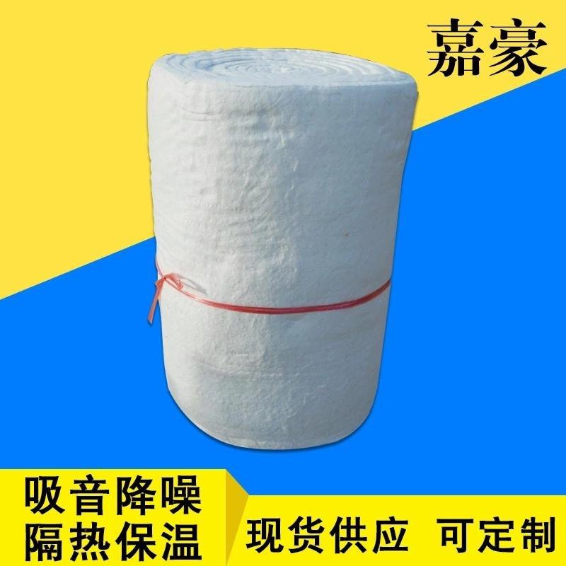 耐火棉 硅酸鋁卷氈 硅酸鋁卷氈 窯爐用硅酸鋁 耐高溫 硅酸鋁 嘉豪節能科技 隔熱棉 高溫棉 防火棉