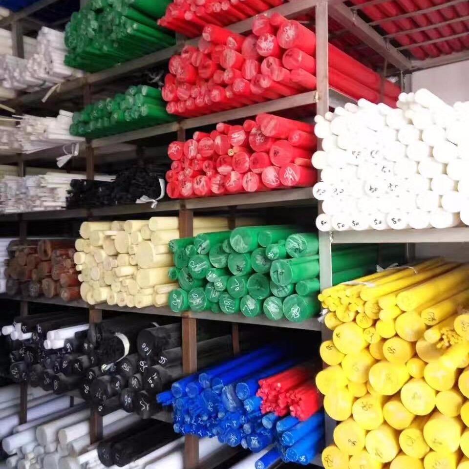 防静电电木合成石环氧PEEK棒透明PC板黑PVC硬胶片本色耐高温PPS棒PPO加工亚克力片PI有机玻璃批发厂家5561m