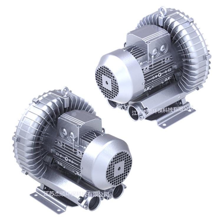 三叶轮真空风机 双叶轮高压真空风机 单叶轮真空高压旋涡风机示例图5