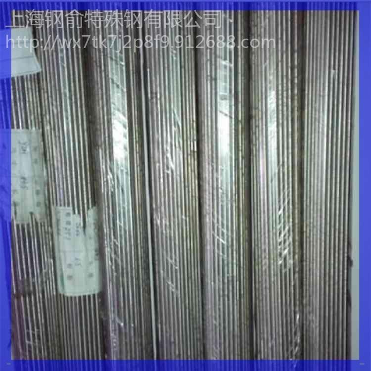 供應進口英科乃爾NS313耐蝕合金規格齊全 可定制