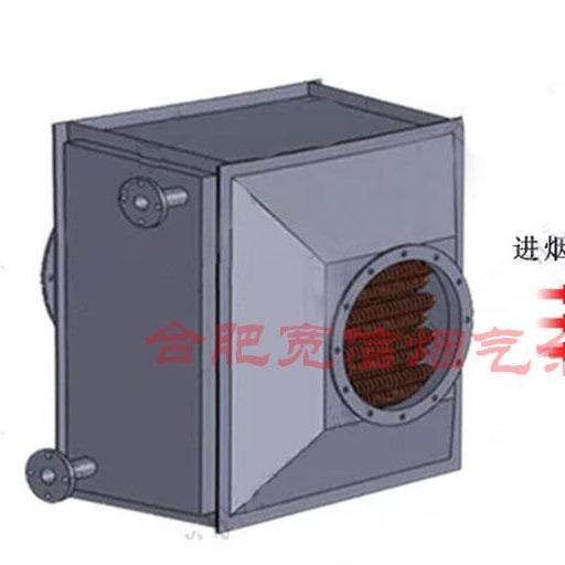 合肥宽信换热器厂家直销  烟气余热回收换热器厂家 厂家定制配套烟气余热回收换热器