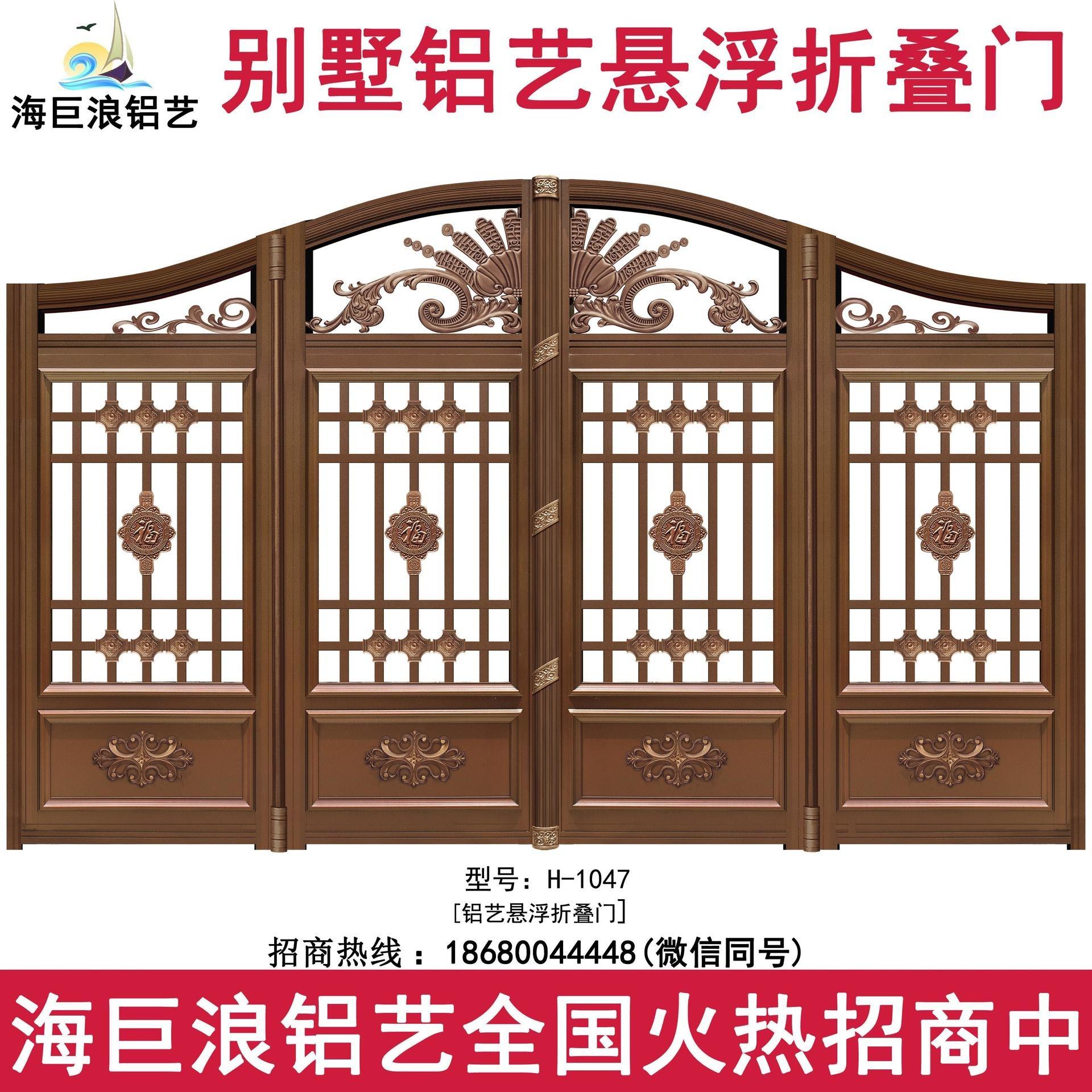 歐式別墅鋁藝庭院門 鋁合金農村院子大門 雙開懸浮折疊電動大門