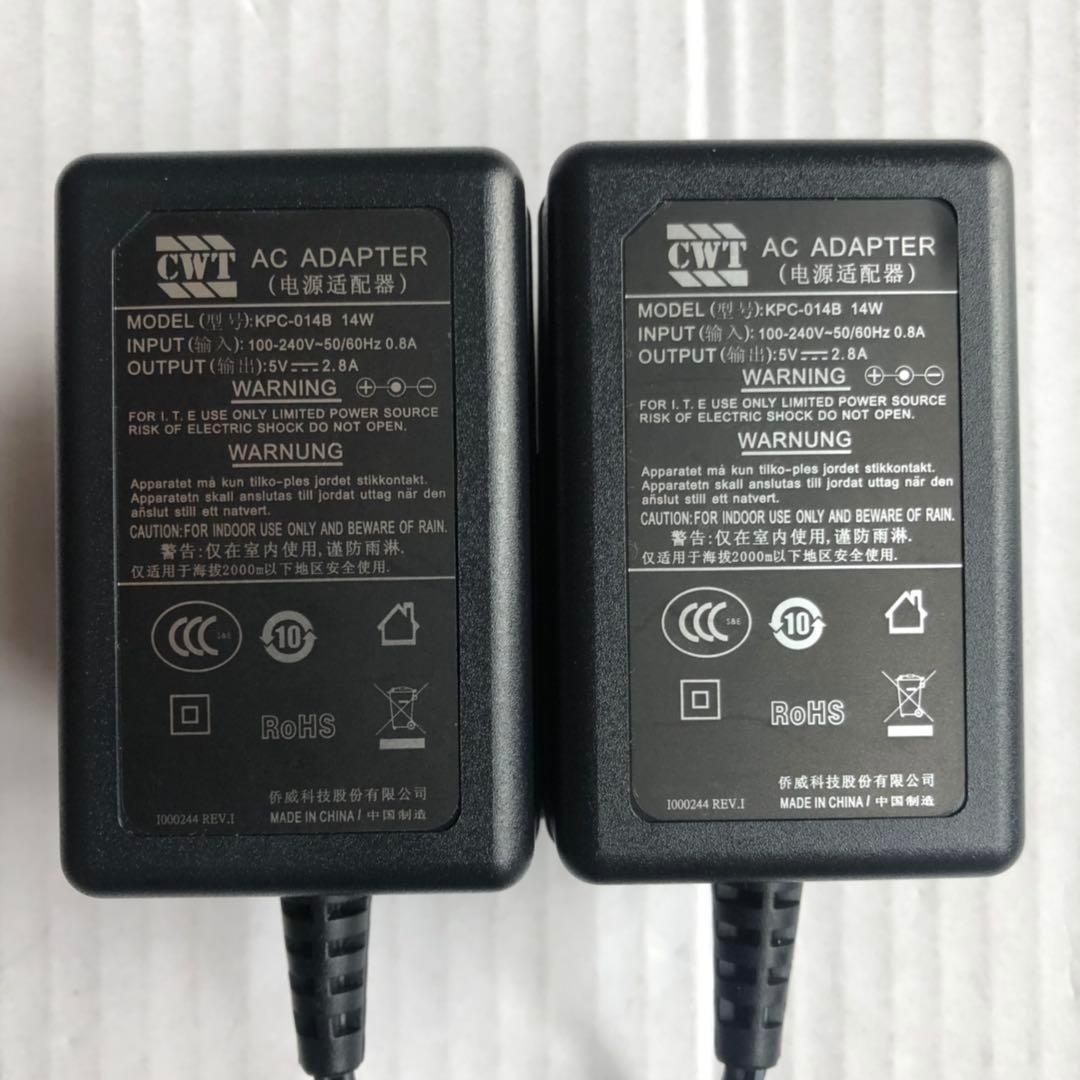 电源适配器侨威 220V14W5V2.8A,线材2468 18号长1500mm3C认证产品