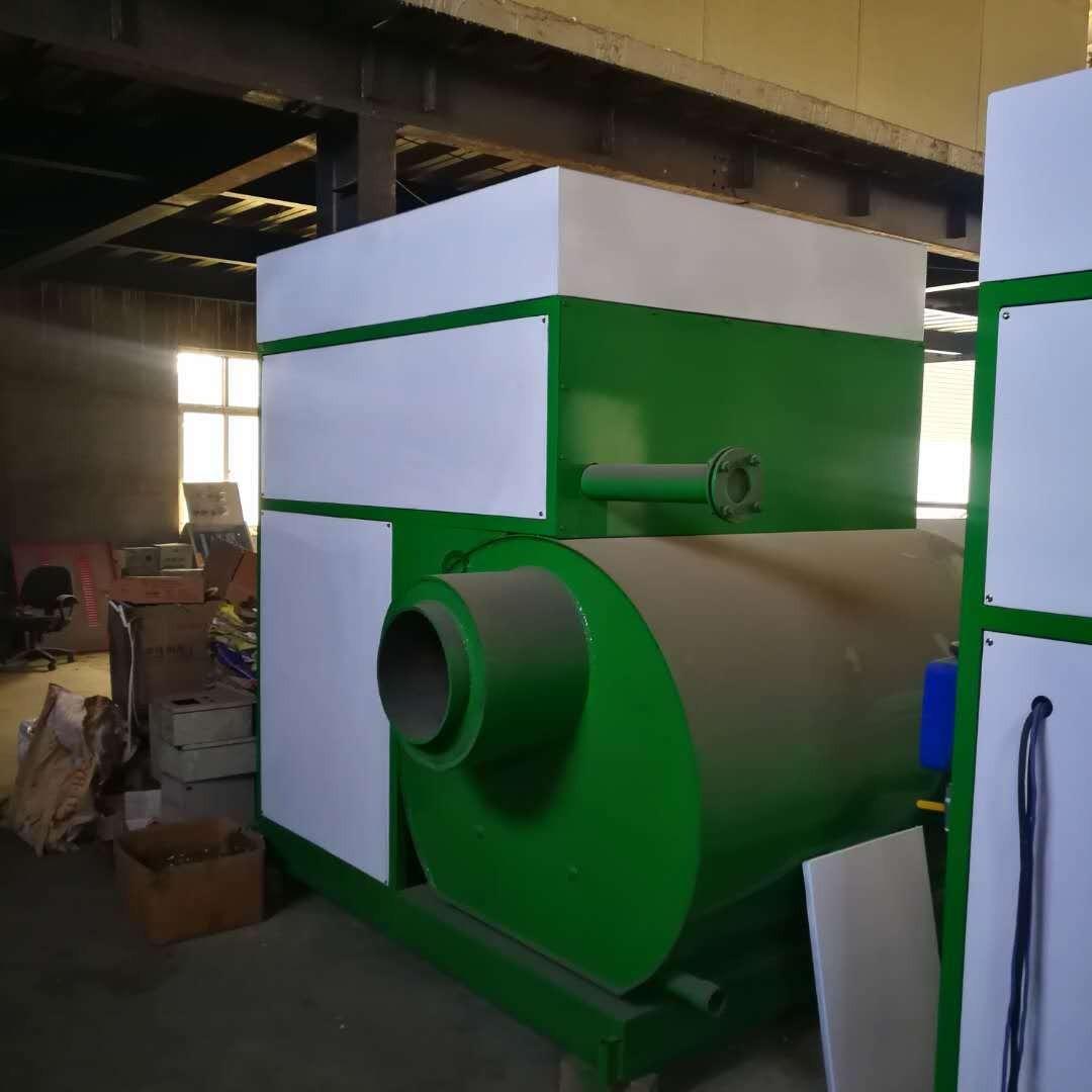 廠家直銷博恒320萬大卡水冷 生物質燃燒機適配各種鍋爐滾筒烘干設備