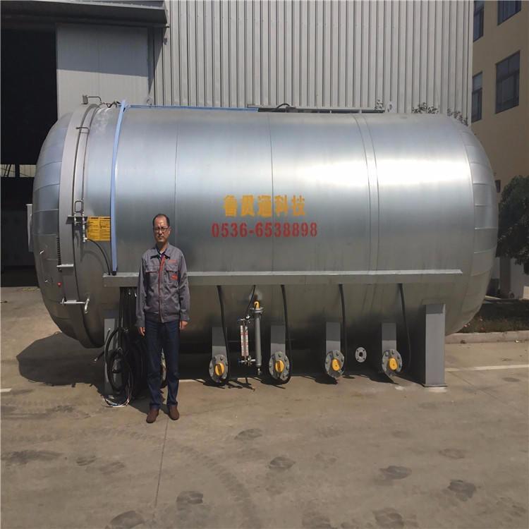 山東40150電加熱橡膠硫化罐廠家直銷  諸城魯貫通品質 硅膠硫化罐