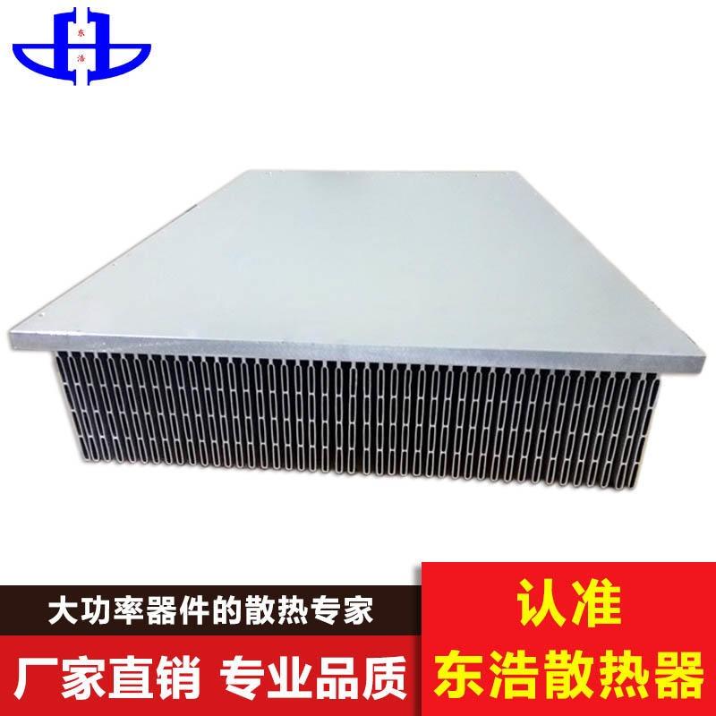 東浩 片式散熱器 插片散熱片 插片式散熱器廠家定制