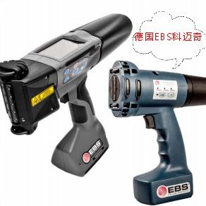 手持噴碼機 EBS250 進口 大字符噴碼機 塑膠 托盤 周轉箱打碼機 手動打標機