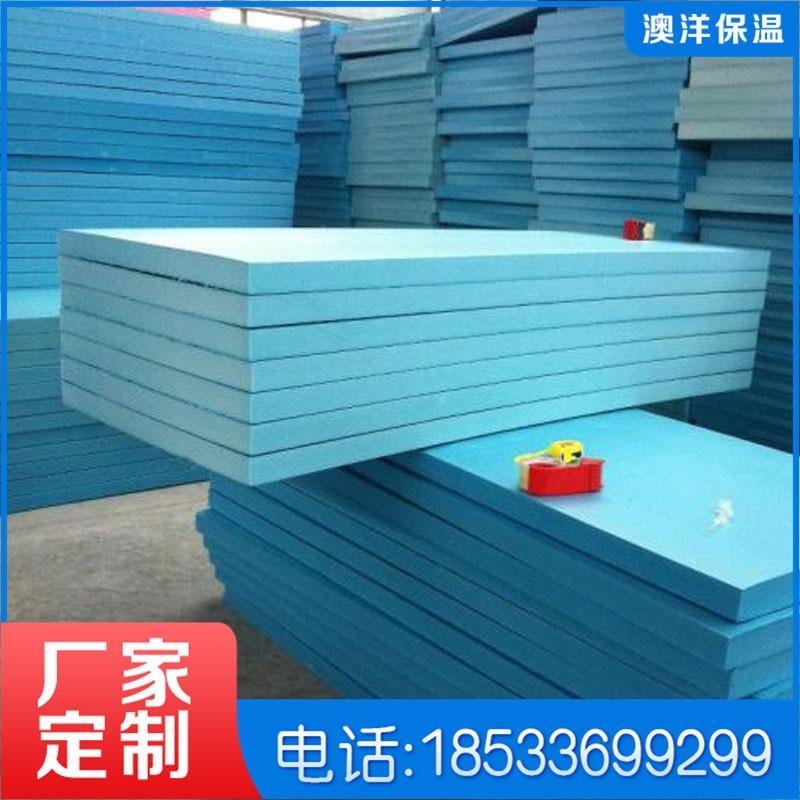 高密度保溫擠塑聚苯板 xps保溫擠塑板 聚苯乙烯泡沫塑料板圖片