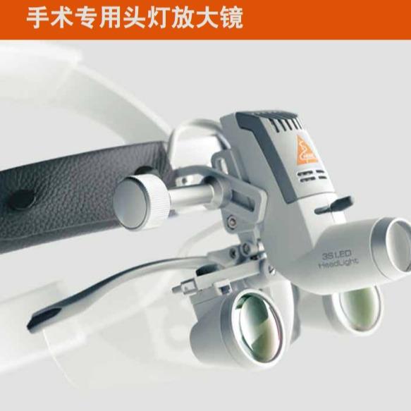 德國HEINE進口手術放大鏡, HR2.5X鏡架式頭戴式放大鏡420MM工作距離,德國海涅放大鏡頭燈