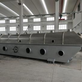 赖氨酸振动流化床干燥机  山楂制品颗粒烘干机  振动流化床干燥机