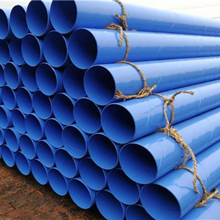 給水涂塑鋼管 內外涂塑給水管 消防給水管 涂塑消防給水管