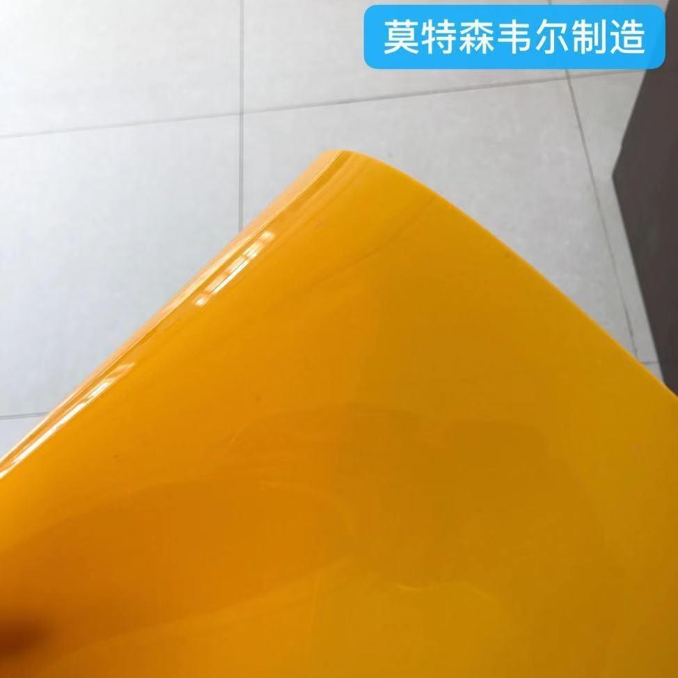 莫特森韋爾品牌 焊接防護屏 防弧光板 電焊遮光板 高品質產品