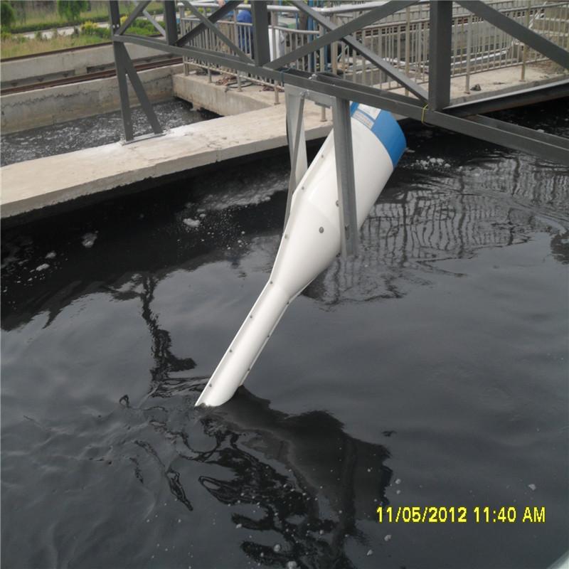 污水處理設備-螺旋式攪拌曝氣機