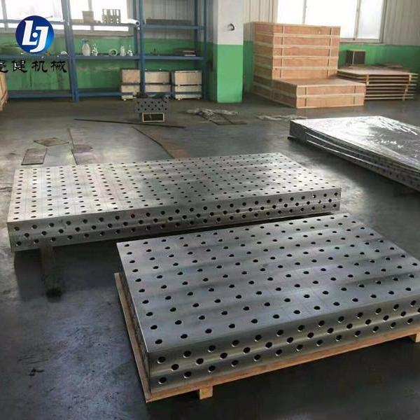 铸铁三维焊接平台 多孔焊接平台 三维柔性焊接工作台 专业生产厂家泊头亮健机械