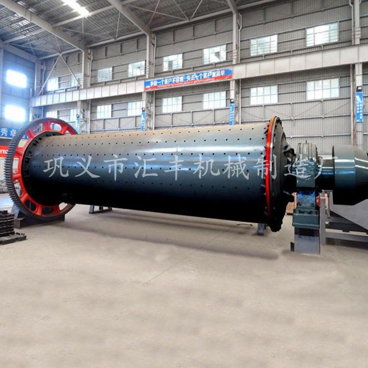 匯豐直銷球磨機 1200x2400型水泥球磨機 粉煤灰專業球磨機