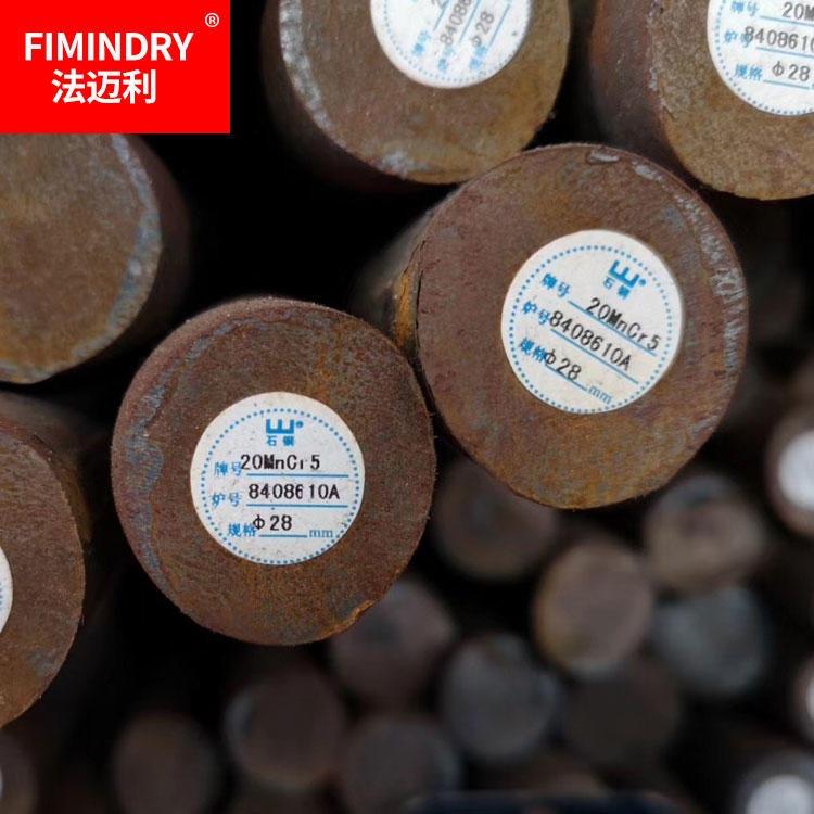 20MnCr5圓鋼 滲碳鋼合金結構鋼 高強度韌性圓棒 摩擦輪蝸桿機械制造用棒材