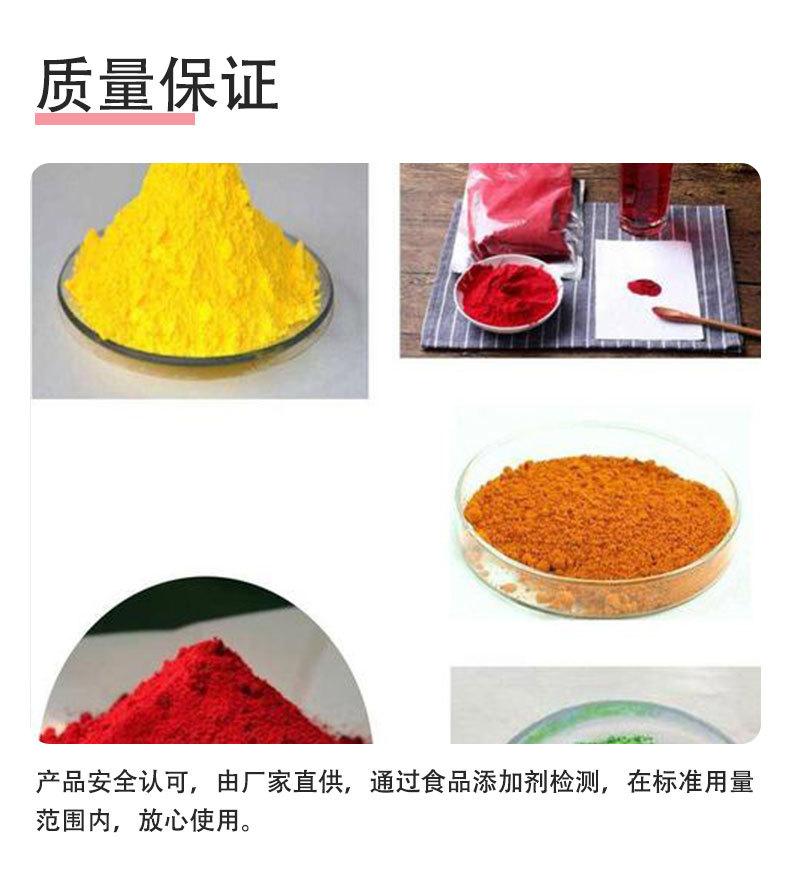 成都脱脂奶粉 工厂供应 脱脂奶粉作用 华堂聚瑞示例图11