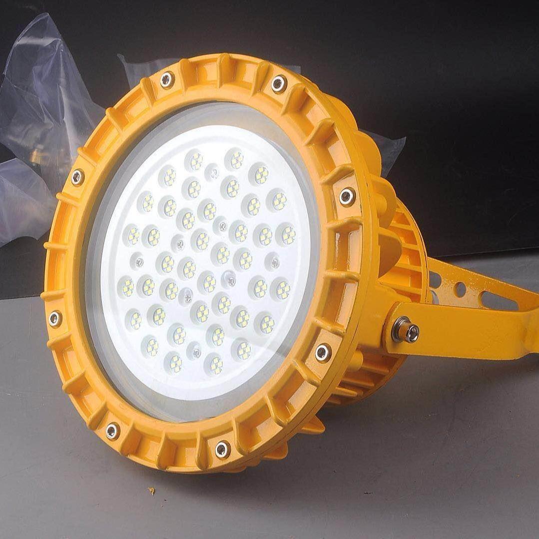 圓形LED防爆吊頂燈  防爆吸頂燈100W  YKD吊頂燈