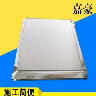 stp真空保溫板 絕熱保溫板廠家 stp真空保溫板