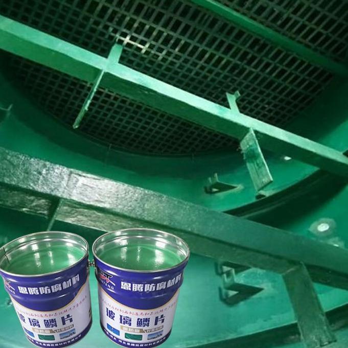 煙囪內壁玻璃鱗片防腐施工  恩騰廠家承接 耐高溫玻璃鱗片膠泥防腐施工價格