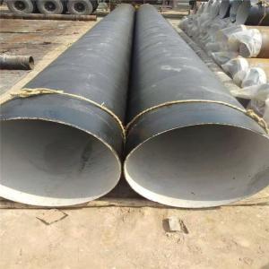 水泥砂漿防腐鋼管商家 鋼管水泥砂漿防腐價格