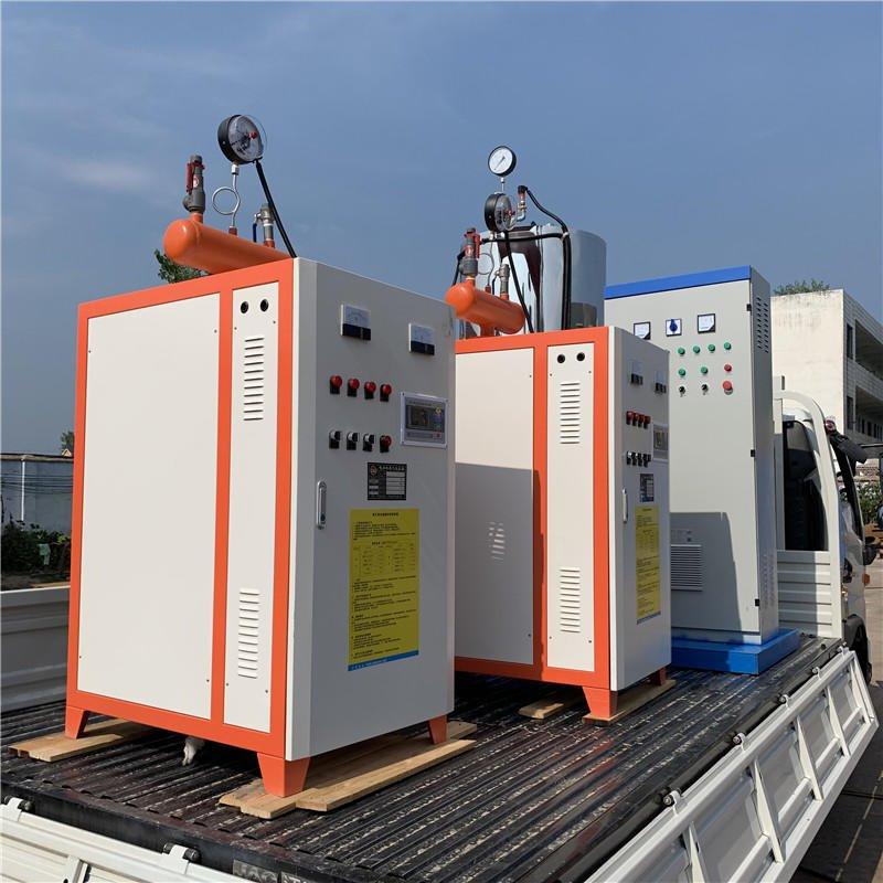 恒安鍋爐廠家供應240KW電鍋爐 240kw電加熱熱水鍋爐價格 CWDR0.24-85/60-D