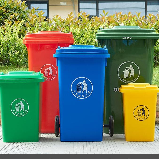 厂家直销环卫垃圾桶 户外240L环卫垃圾桶