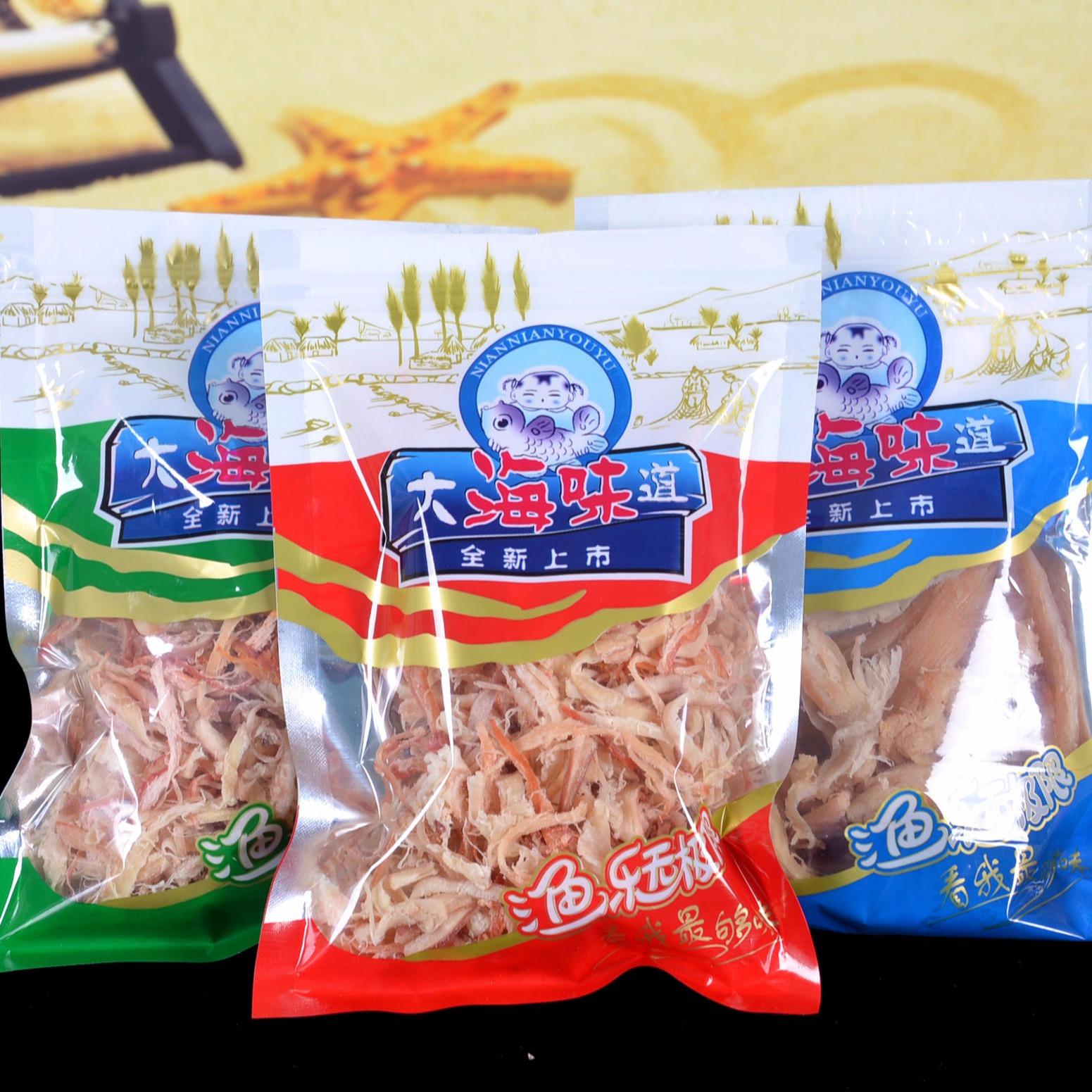 海鲜包装袋鱿鱼丝包装袋虾皮包装袋大海的味道自封包装