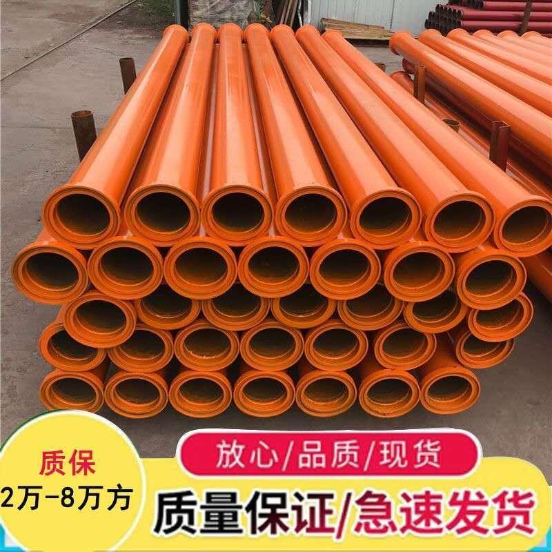 耐磨泵管  咏宸直销三万方泵车耐磨管  单层泵车耐磨管