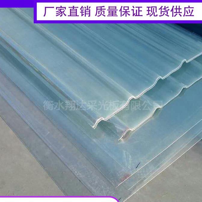 辽阳采光板 辽阳frp采光板 玻璃钢采光板厂家