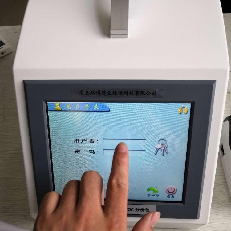LB-T100型TOC分析仪制药注射用水纯化水TOC含量测试仪示例图1