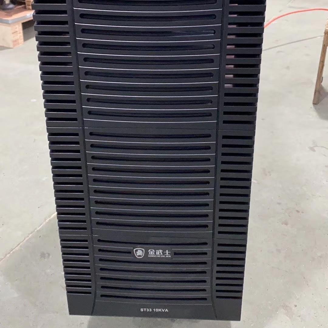 金武士UPS電源ST3310KVA 三進三出 內置電池 在線式穩壓8000W 安防監控備用不間斷電源