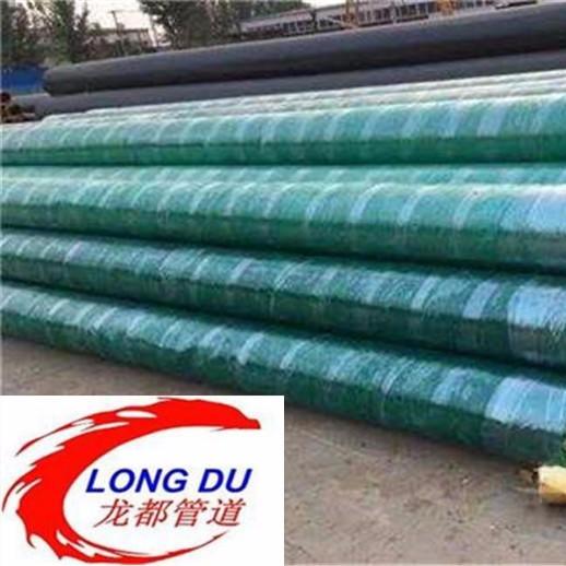 龍都管道熱賣 玻璃鋼纏繞聚氨酯保溫管 架空聚氨酯保溫管 防曬聚氨酯保溫管