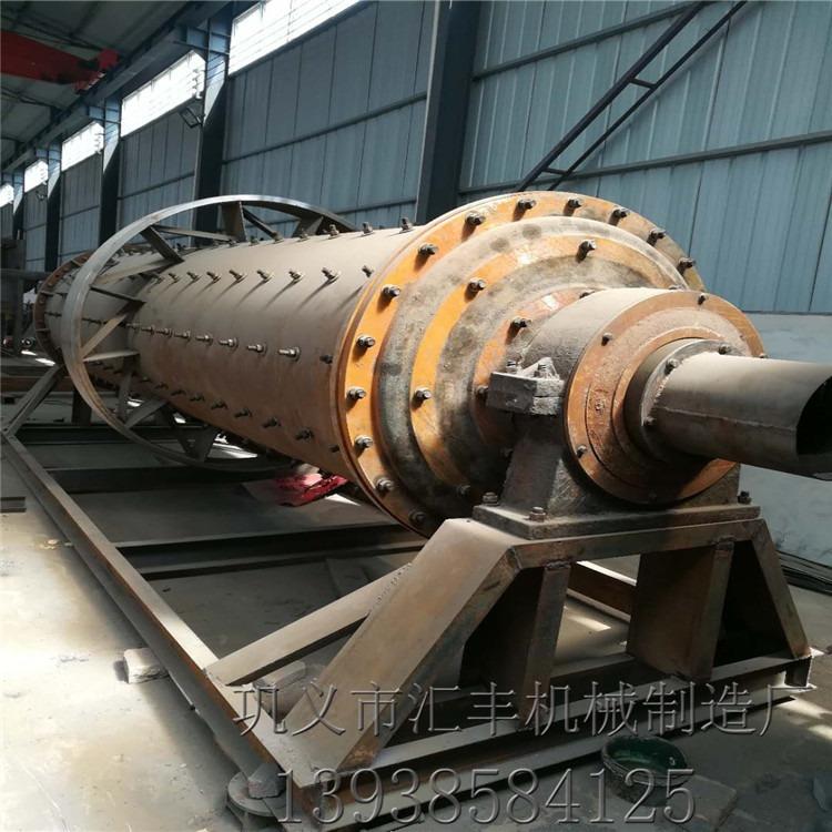 汇丰厂家供应优质 球磨机 水泥球磨机  品质保证 高速研磨机 1200x4500型